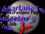 McFarlane_Toys_Collector's_Club